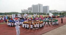广东环境保护工程职业学院第八届运动会