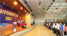 广东文理职业学院第七届校园文化艺术节开幕