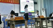 广东有哪些高级技工学校