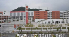深圳第二职业技术学校网站网址