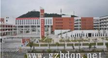 深圳第二职业技术学校地址在哪里