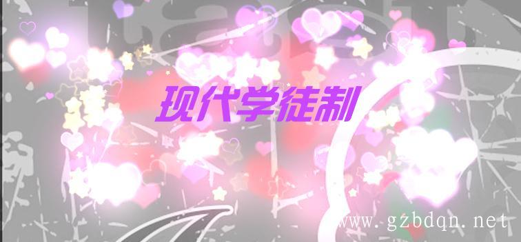 20200401214614-5e850ba6d1076_副本.jpg